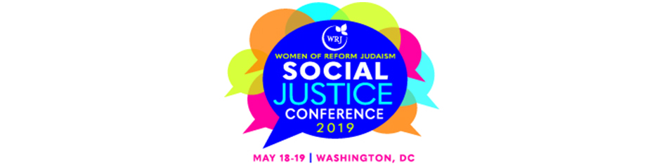 WRJ Fried Leadership Conference 2018