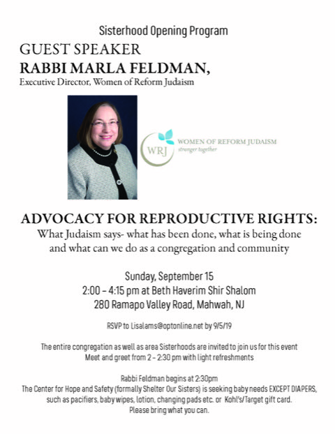WRJ Atlantic District | Women of Reform Judaism